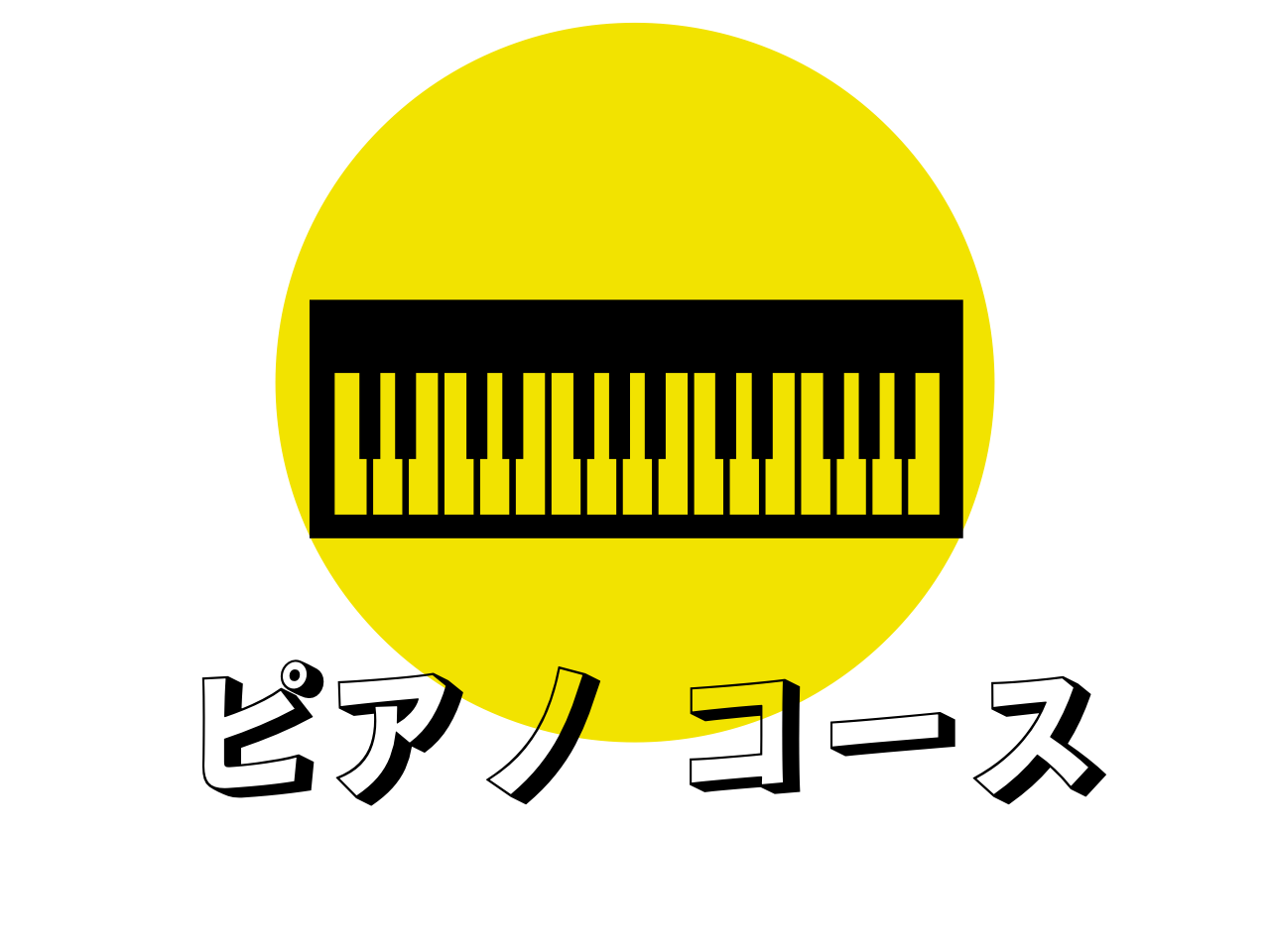 NEW B PIANO