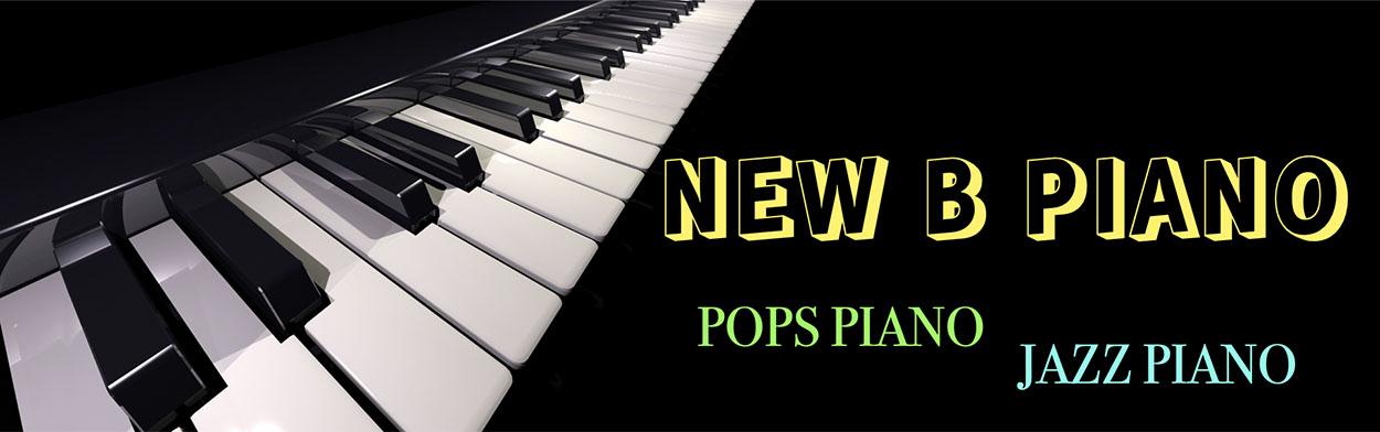 NEW B PIANO コース